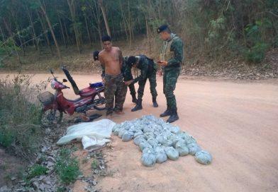 ทหาร ฉก.จงอางศึก รวบพม่าขนกระท่อมผงข้ามแดน