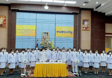 รพ.ประจวบฯ รับมอบอุปกรณ์ทางการแพทย์พระราชทาน เพิ่มประสิทธิภาพรักษาผู้ป่วยโควิด 19